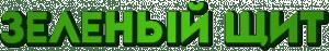 shield22-logo11