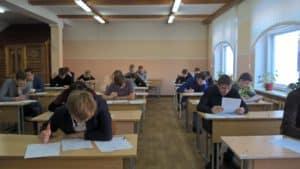 Экзамен по охране труда