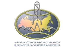 Министерство природных ресурсов