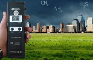 Прибор для замеров выбросов