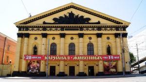 Цирк в Ростове